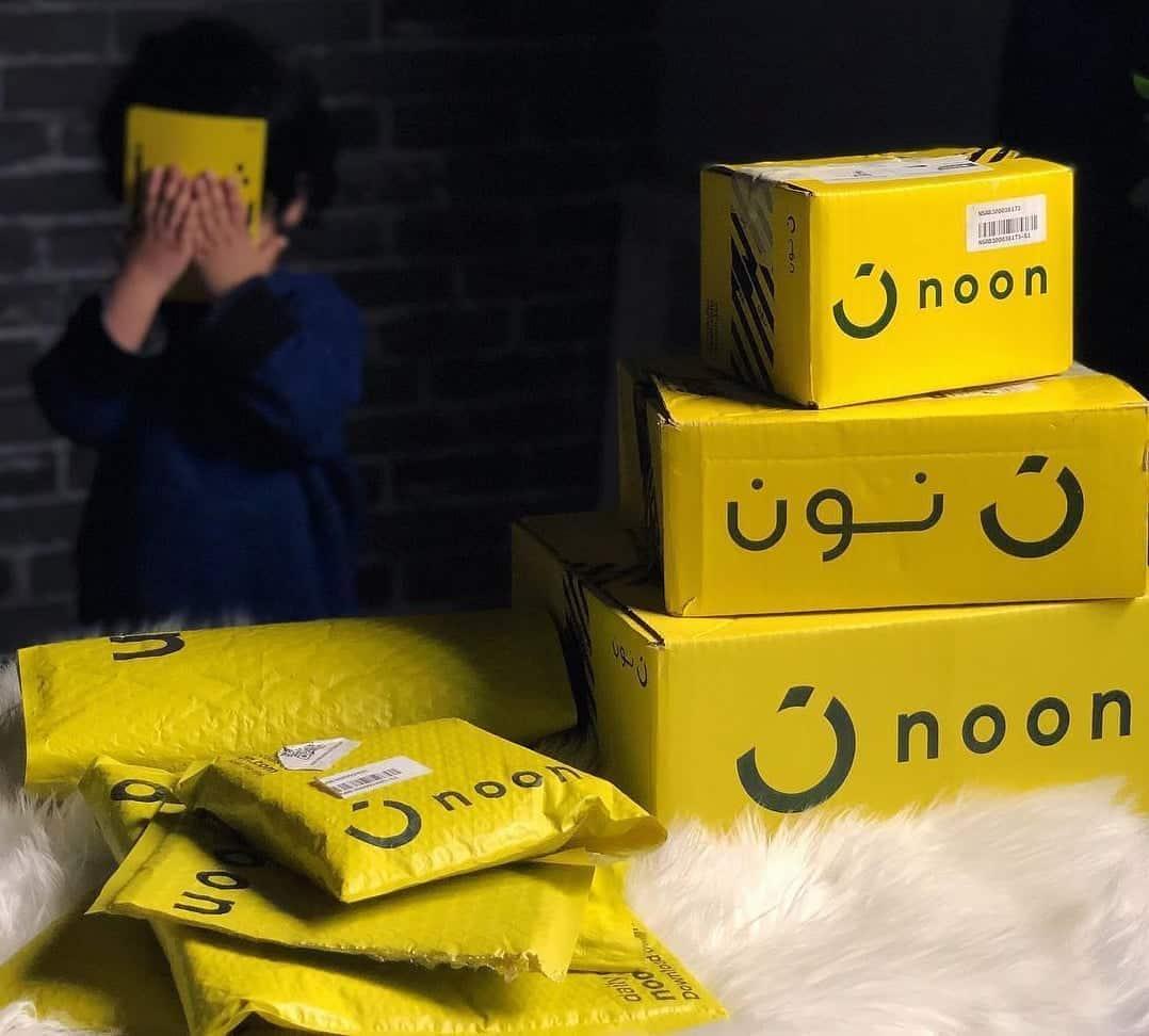 خصومات نون مصر