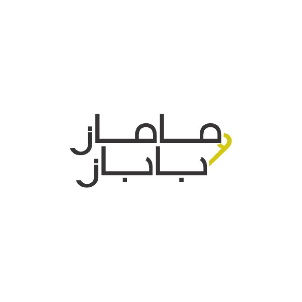 قسيمة خصم ماماز اند باباز 2021