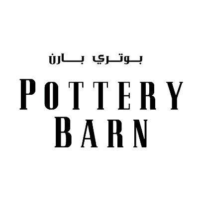 كوبون Pottery Barn