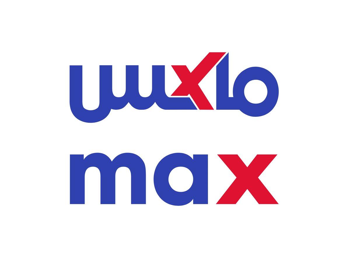 كود خصم city max 2020 جديد