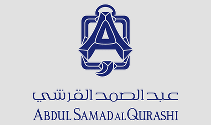 كود خصم عبدالصمد القرشي 2020