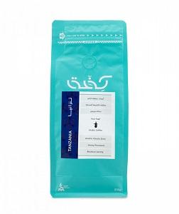 كوبون وكود خصم متجر سلالات القهوة