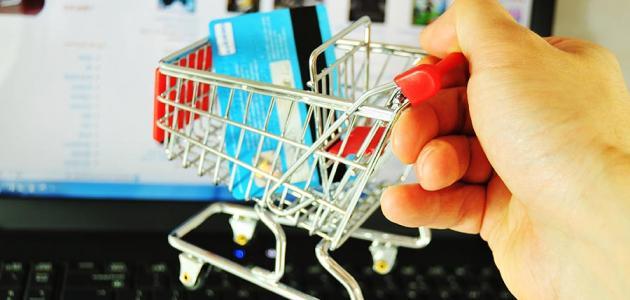 طريقة التسوق من كل