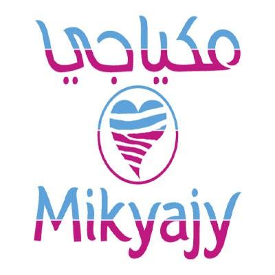 كوبونات خصم مكياجي في مصر